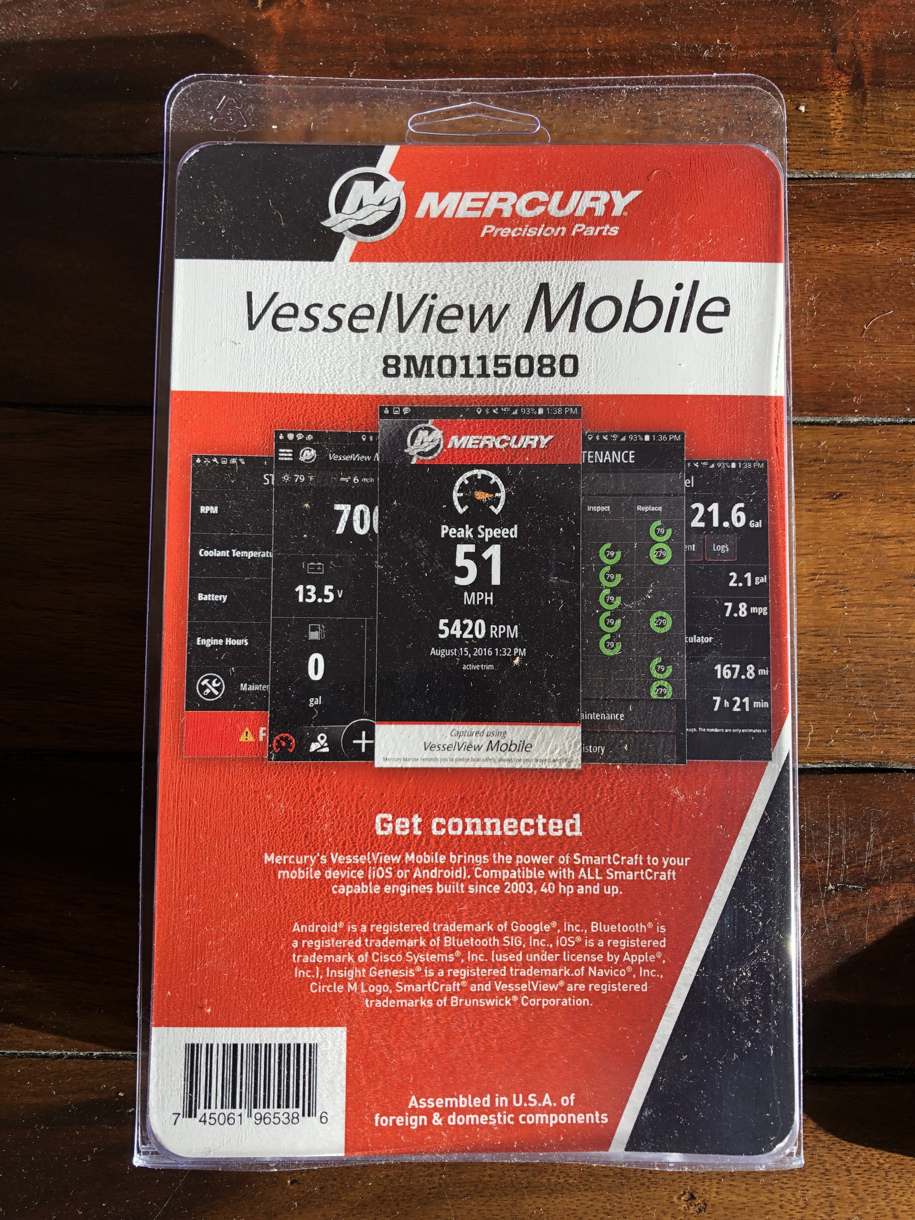 Vesselview mobile showed up!
